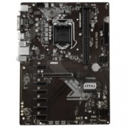 Дънна платка MSI H310-A PRO, H310, LGA1151, DDR4, PCI-E (HDMI & DVI), 4x SATA 6Gb/s, 1x USB 3.1 (Gen1), ATX