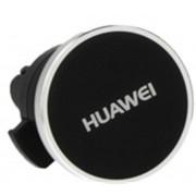 Suport Auto Huawei 6901443168071 Universal, Prindere la Ventilatie + Husa Protectie Spate pentru Huawei P10 Plus, Blister (Negru/Gri)