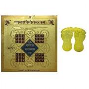 eshoppee kaal serp yog dosh nivaran yantra 2 x 2 inch with mata laxmi charan paduka