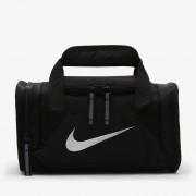 Nike, Lunchväska för barn