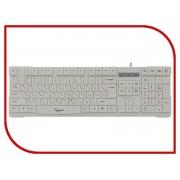 Клавиатура Gembird KB-8352U USB White