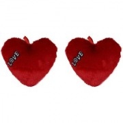 Tahiro Red Heart Shape Love Soft Pillow - Pack Of 2