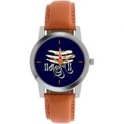 idivas 120 Mahadev Brown Watch For Men