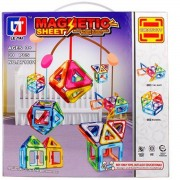 EPEE EP Line Magnetická stavebnice Magnetic Sheet 30