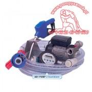 Zestaw AUS 32 AB1 Kit z licznikiem