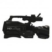 Sony HXR-MC2500 Schwarz refurbished