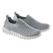 bernie mev. Knit-Sneakers, 38 - Light Grey