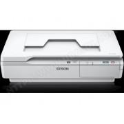 EPSON WorkForce DS-5500 - A4 - Suite logicielle