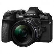 Olympus E-M1 Mark II kamerahus svart + M.Zuiko Digital ED 12-40/2,8 PRO