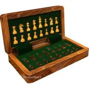 Магнитен шах сгъваем - голям
