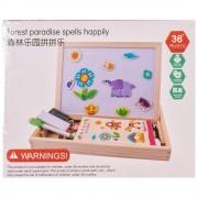 Дървена дъска (кутия с магнитен пъзел) - Код W3119