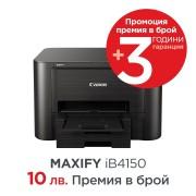 Canon Maxify IB4150 [0972C006AA] (на изплащане)