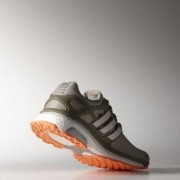 ADIDAS Energy Boost 2 ATR Womens (38)