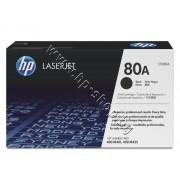 Тонер HP 80A за M401/M425 (2.7K), p/n CF280A - Оригинален HP консуматив - тонер касета