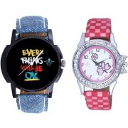 Super Black Dial And Pink Flowers Couple Analogue Watch By Vivah Mart