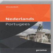 Prisma: Prisma Nederlands-Portugees - Gabriel Van Damme, Miraldina Baltazar en Willem Bossier