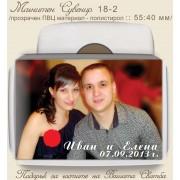 Сватбени Магнити #18-2 :: Без дизайн, само с Вашата снимка