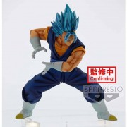 Banpresto Dragon Ball Vegetto Final Kamehameha V1