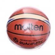 【SALE 10%OFF】モルテン molten バスケットボール 練習球 バスケットボールワールドカップ予選 レプリカモデル BGM7X-Q7Z
