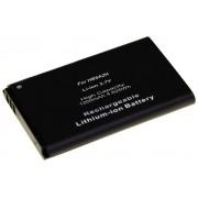 Huawei Batterie pour Huawei MOT EX300