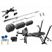 Protoner 36 Kgs PVC Weight With 7 In 1 Bench Home Gym Package