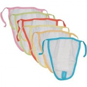 Tahiro MultiColour Cotton Nappies For Kids - Pack Of 6