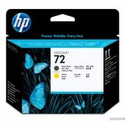 HP 72 Black&Yellow Inkjet Print Cartridge (C9384A)