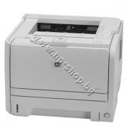 Принтер HP LaserJet P2035, p/n CE461A - Черно-бял лазерен принтер HP