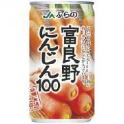 《ハロートーク》 〈JAふらの〉富良野にんじんジュース 160g×30缶
