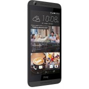 ПОДАРЪК КАЛЪФ Onyx Black [hard shell] Смартфон HTC Desire 626 Dark Gray/Middle Gray /5.0 HD 720p, Super LCD, (1280x720) /Quad-core 1.2 GHz Cortex-A53/Memory 16GB/1.5GB/Cam. Front 5.0 MP/Main 13.0 MP Auto+Flash/BT 4.0, 802.11 b/g/n, GPS, A-GPS/Li-Ion