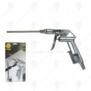 Пистолет за въздух дълъг - Valerii Group