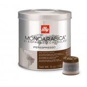 Cafea illy 21 capsule iperespresso monoarabica BRAZILIA cu cofeina