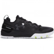 UNDER ARMOUR UA Charged Ultimate TR Low UNDER ARMOUR - VitaminCenter