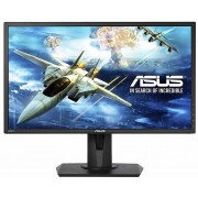 "ASUS VG275Q Wide 27"" Console Gaming Monitor"