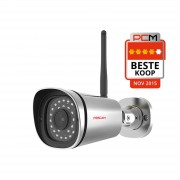 Foscam Outdoor IP-camera (FI9900P) Aluminium