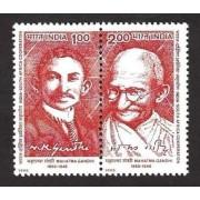 India 1995 Mahatma Gandhi South Africa Cooperation Joint Issue se-Tenant 2v MNH