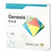 GeneLifeGenesis2.0 遺伝子検査キット特別版【QVC】40代・50代レディースファッション