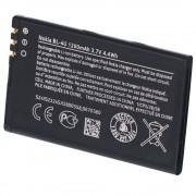 Nokia BL-4U Originele Batterij / Accu