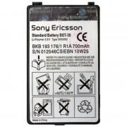 Батерия за Sony Ericsson - BST-30
