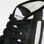 G-Star RAW Rovulc Pattern Mid Sneakers - 38