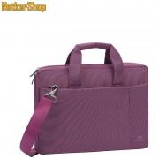 """RivaCase 8221 Central 13,3"""" lila Notebook táska (1 év garancia)"""