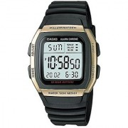 Casio Youth Yellow Dial Mens Watch - W-96H-9AVDF (D034)