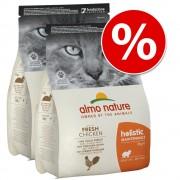 Икономична опаковка Almo Nature Holistic 2 големи опаковки - Sterilised сьомга и ориз (2 х 2 кг)