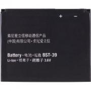 Sony Ericsson BST-39 Батерия за Sony Ericsson