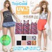 キャミソール タンクトップ インナーウェア【リュリュ】 ベルーナ