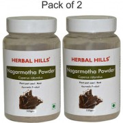 Herbal Hills Natural Nagarmotha / Chitasan (Cyperus rotundus) Powder 100g - Pack of 2 - Immunity & Digestion