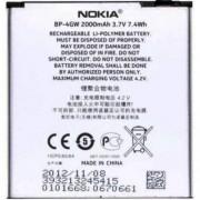 Оригинална батерия за Nokia Lumia 920 BP-4GW