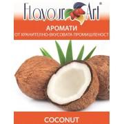 Аромат Coconut - FlavourArt