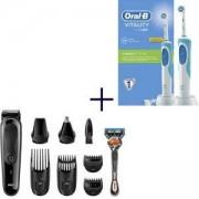 Тример за лице и коса Braun MGK3060, 8 в 1 + Самобръсначка Gillette + Електрическа четка за зъби Oral-B D12.513