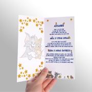 Invitaţie de botez cu Tom şi Jerry